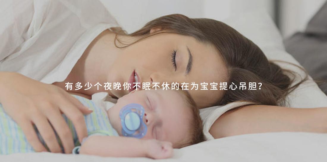 每天不眠不休的照顾早产儿